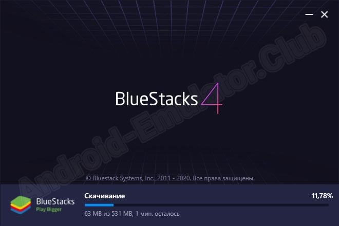 Ход установки Android-эмулятора BlueStacks
