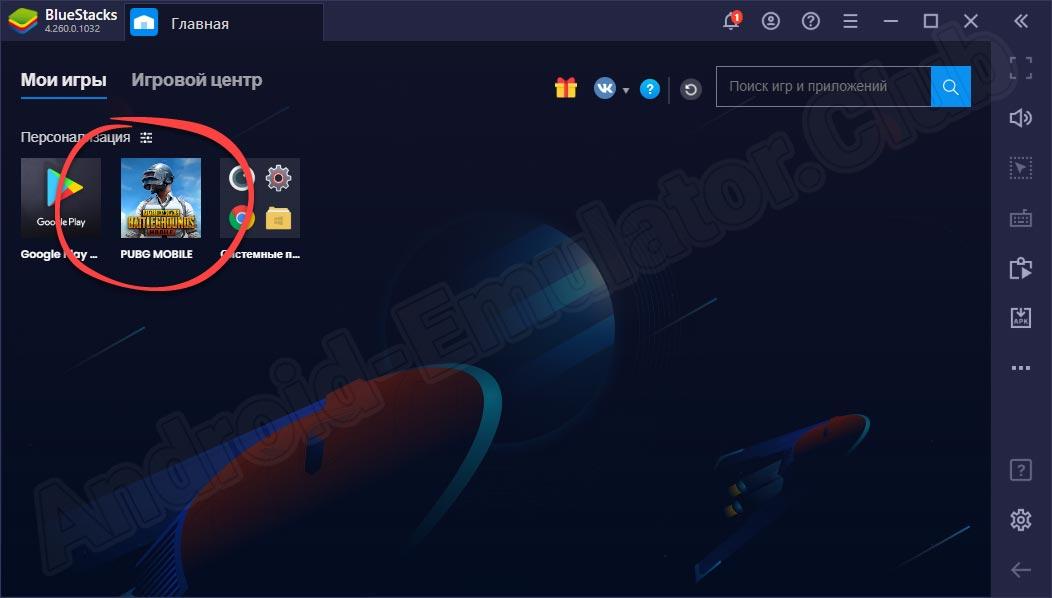 Иконка запуска игры от Android на ПК через эмулятор BlueStacks