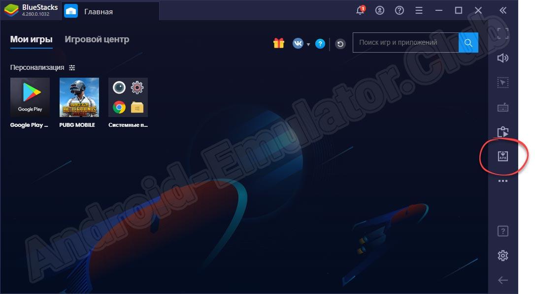 Кнопка установки игры из APK в Android-эмуляторе BlueStacks