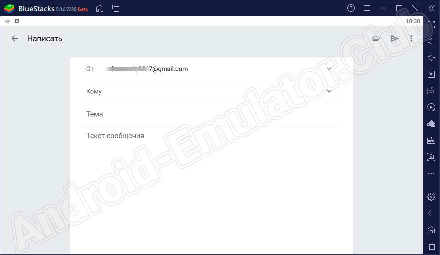 Написание письма в Gmail на компьютере