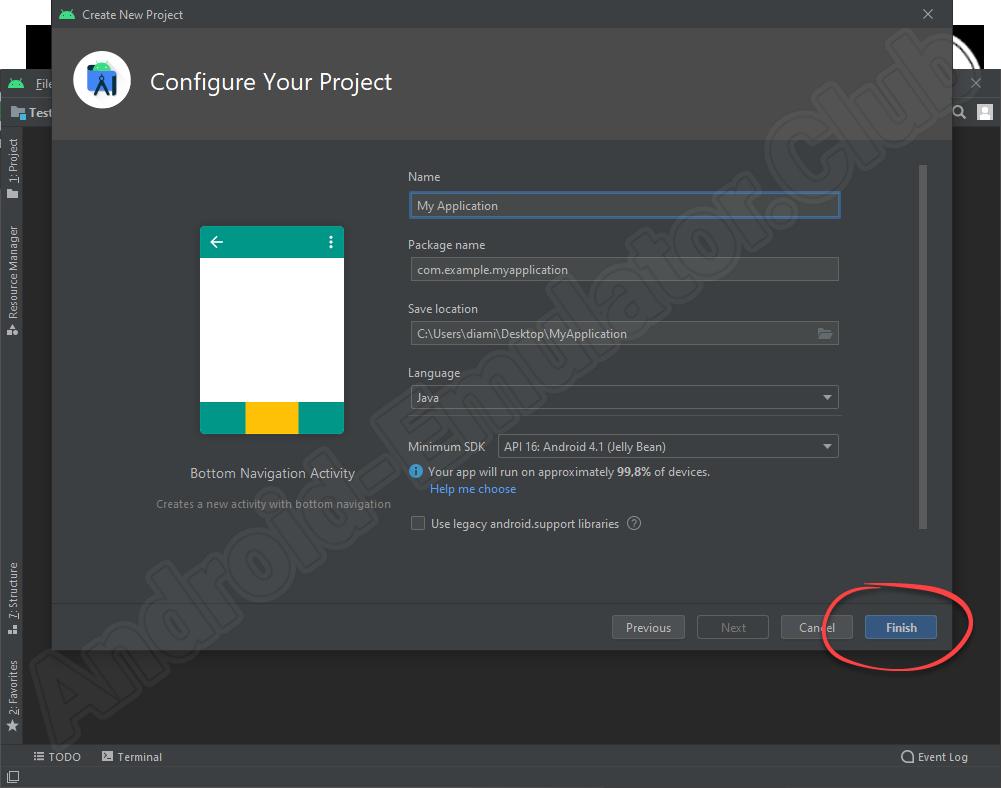 Настройка нового проекта в Android Studio