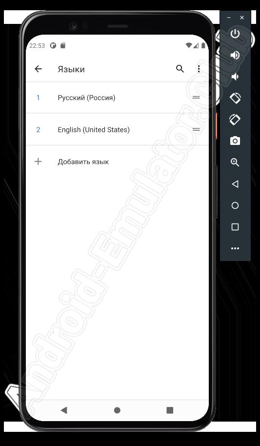 Настройка языка виртуального девайса Android Studio