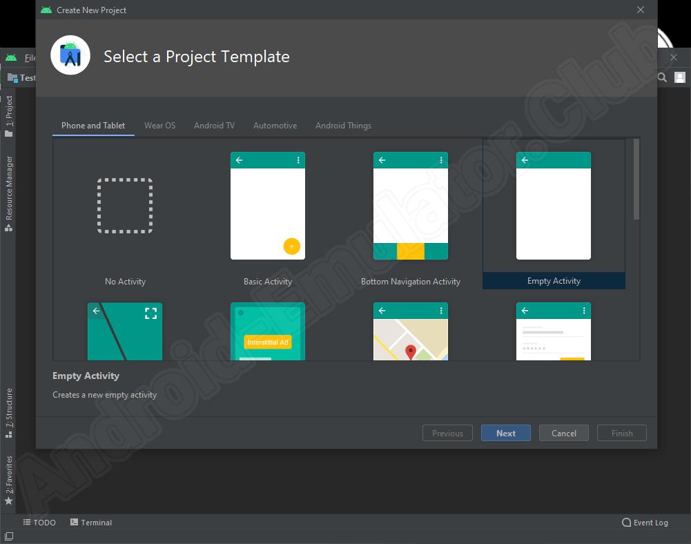 Новый проект в Android Studio