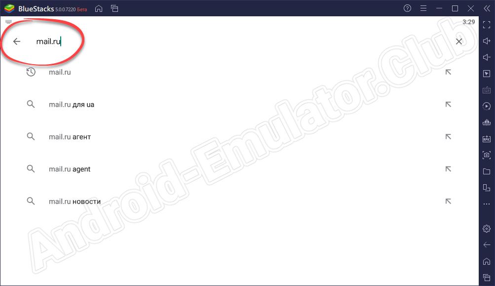 Поиск почта Mail.ru на ПК