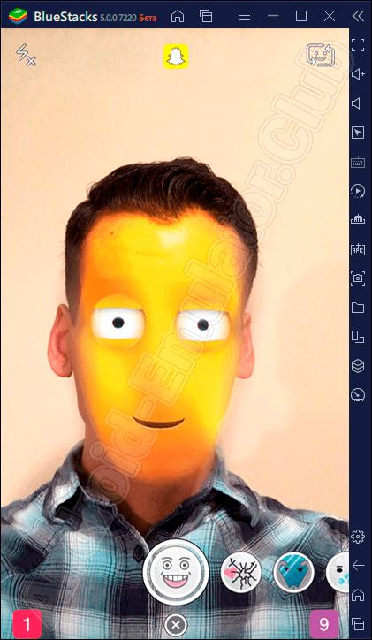 Программный интерфейс Snapchat на ПК