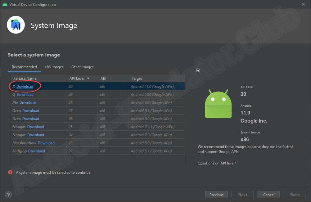 Ссылка скачивания версии ОС в Android Studio