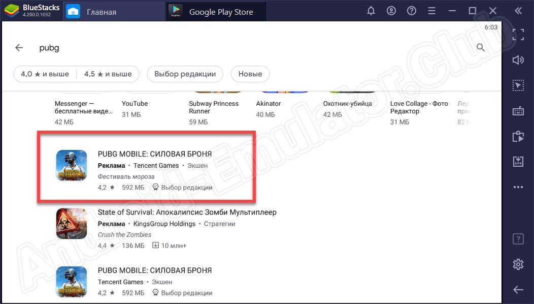 Выбор игры в Android-эмуляторе BlueStacks